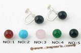gse052 Sterling silver 8mm black agate screwback clip earrings