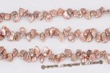 keishi040 7-8mm bronze cultured keshi pearl beads in side drilled