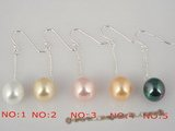 shpe021 Sterling dangle earrings swing with 10mm south sea shell pearl