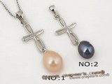 spp103 Chaming freshwater teardrop pearl cross pendant necklace