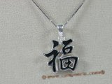 "stp002 Sterling Silver black Chinese Character for ""Happiness"" Pendant"