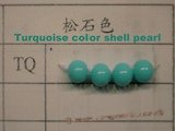 tqs01 Turquoise tone shell pearl strands in wholesale price,different size